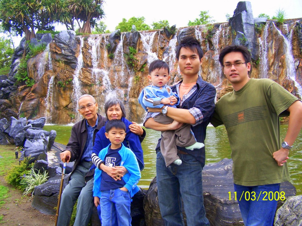 With family in Hualien, Taiwan