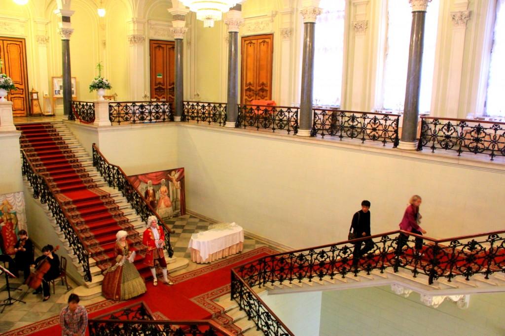 The Nikolaevsky Palace