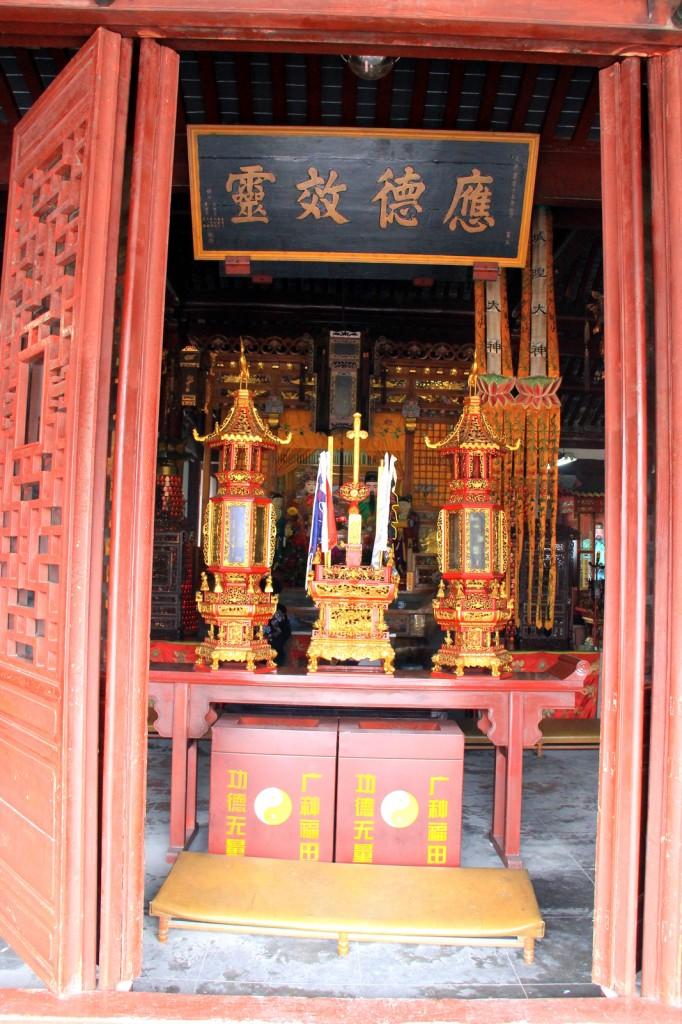 The temple interior