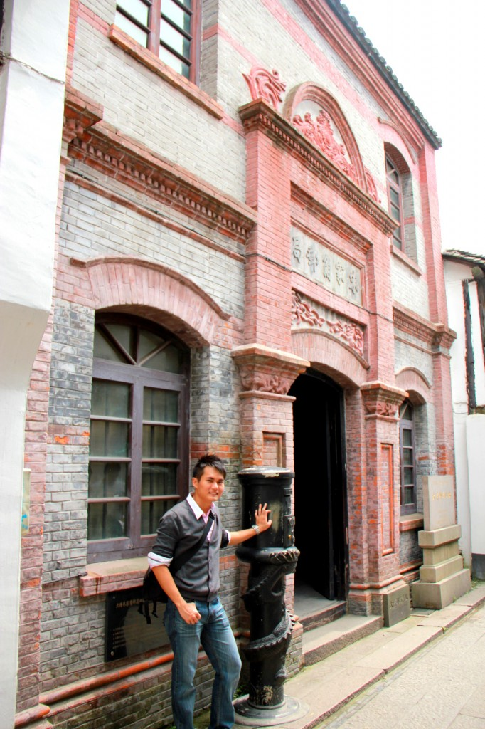 The Qing Dynasty Imperial Post Office