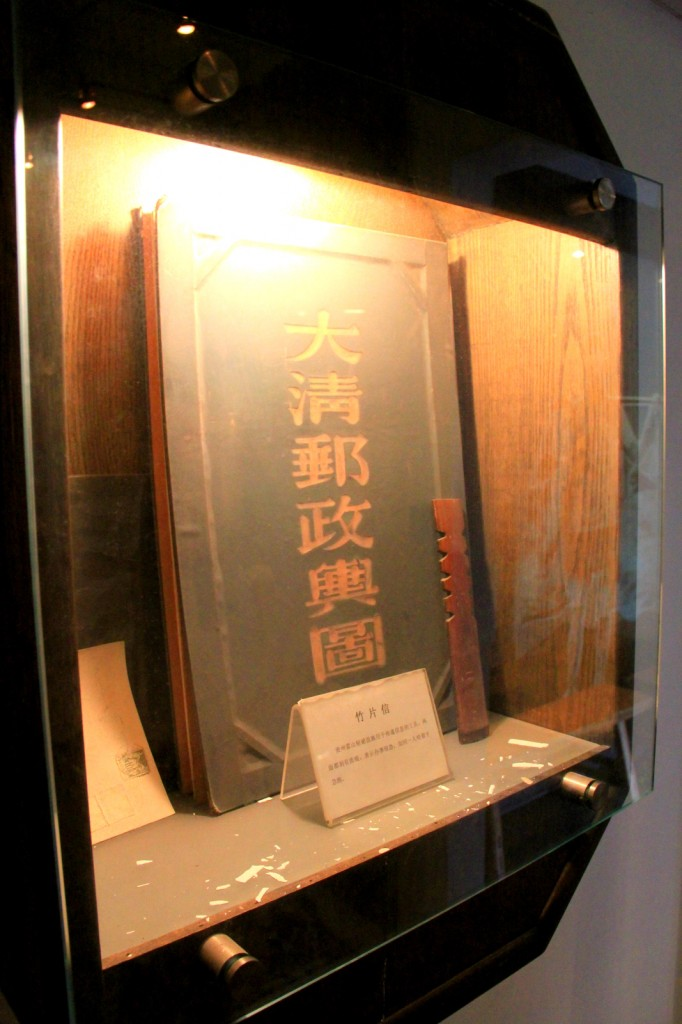 The Ancient Qing Dynasty Post Record Book
