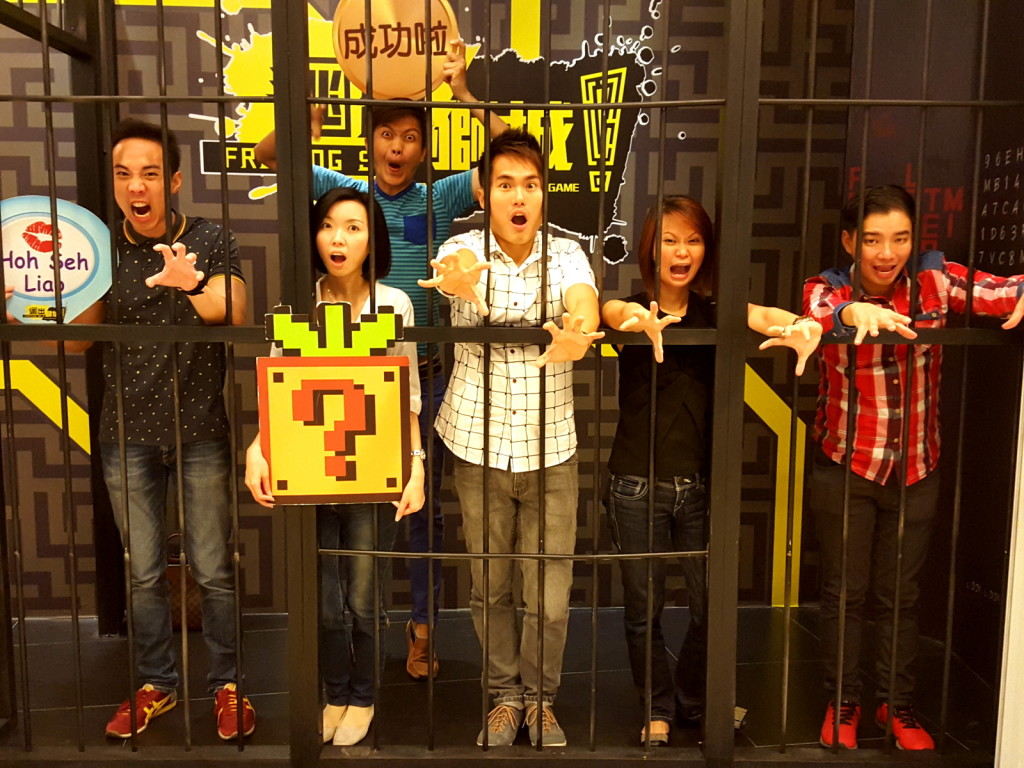 We were put behind bars for having fun :-(