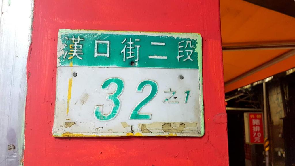 Ah Yi's Vegetarian Stall