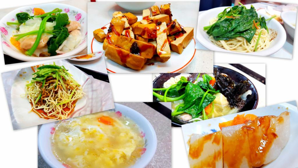 Taiwanese Street Vegetarian Dish