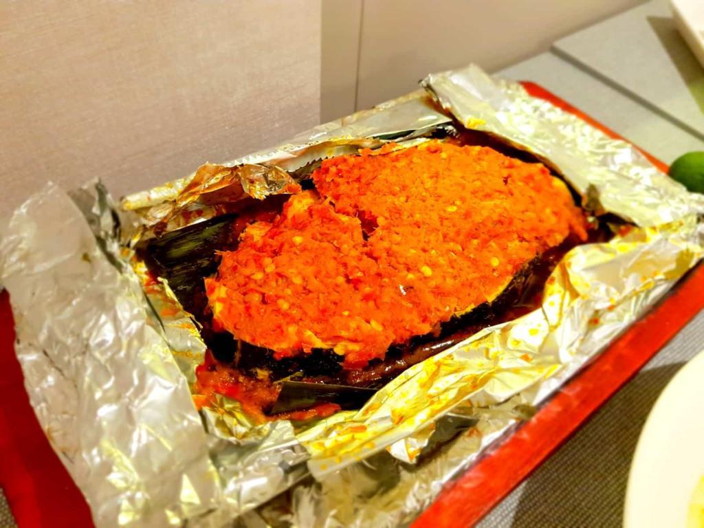 Spicy Vegetarian Fish